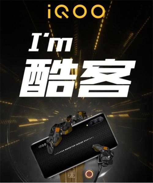 iQOO花了2年时间与行业巨头打了一场硬仗挺入安卓前二 智能设备 业界 业界 第4张